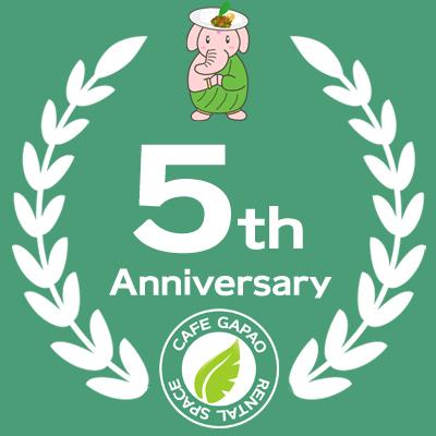 カフェガパオ5周年記念