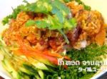 タイ風ユーリンチー丼