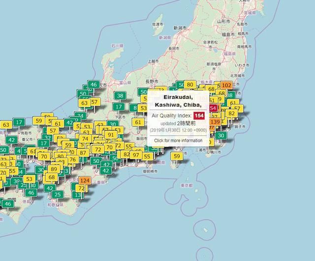 日本の大気汚染指数