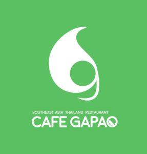 カフェガパオ新ロゴデザイン