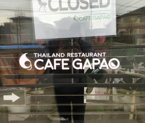 カフェガパオの新ロゴ