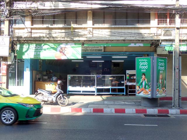 シーロムのムスリムレストラン