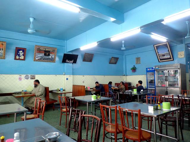 青い壁のムスリムレストラン