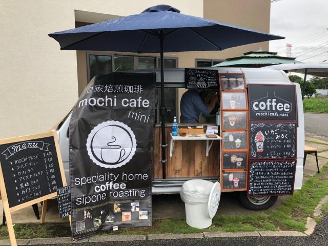 mochi cafe mini