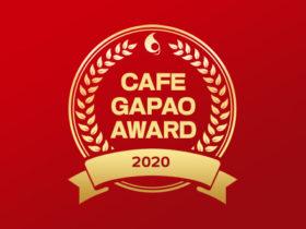 2020年カフェガパオアワード
