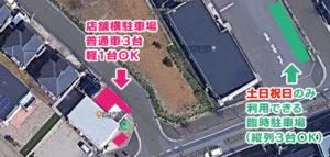 駐車場マップ