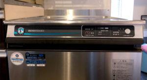 食洗機を導入した話