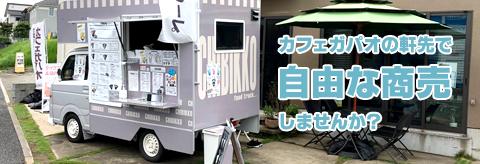 軒先.com